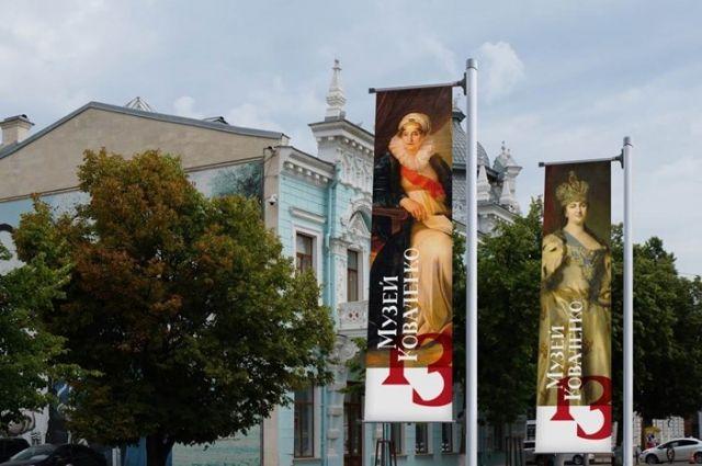 Старейшему музею региона исполнилось 113 лет