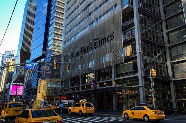 The New York Times получила Пулитцеровскую премию застатью оПутине