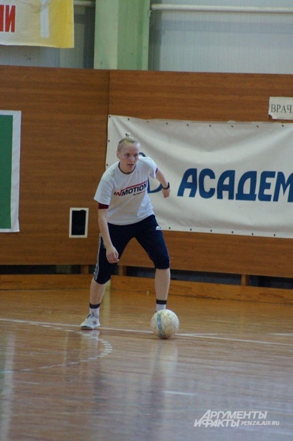 Игрок МФК «Лагуна-УОР» Ирина Родькина полна решимости.