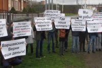 В городе Шахты жители поддержали работников РЭМЗ, устроив пикет.