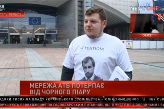 Активист