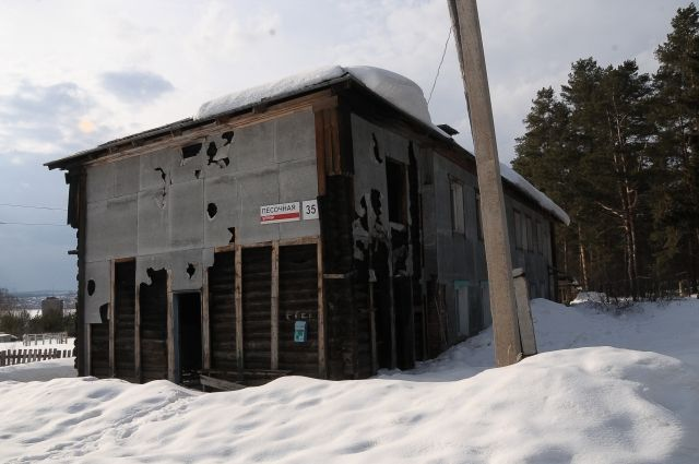 Независимые эксперты признали дом аварийным, а чиновники — нет.