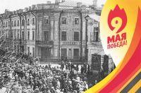 Исторические фотографии украсят Иркутск к майским праздникам.