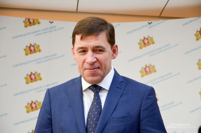 Губернатор Свердловской области Евгений Куйвашев.