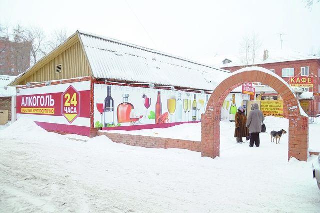 Теперь подобных заведений в Омске станет ещё больше.