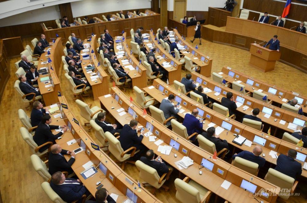 Отчеты главы региона перед областными депутатами.