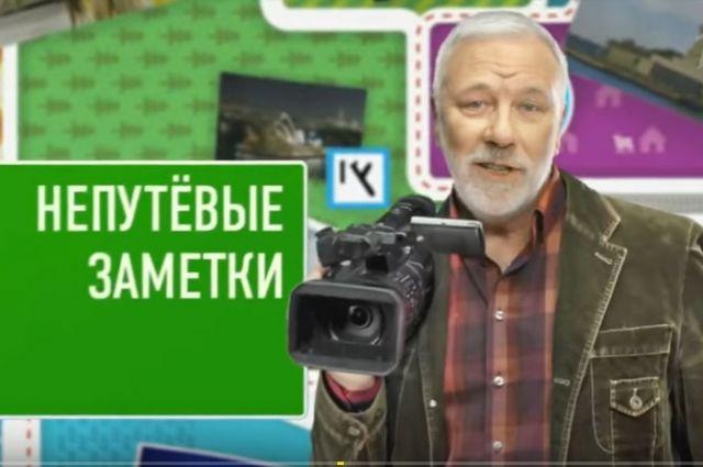 Дмитрий Крылов побывал в Югре.