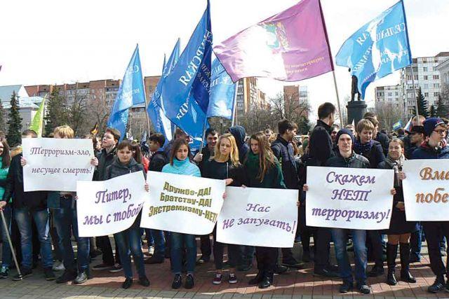 Акция собрала под российские флаги тысячи курян.