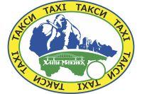 Логотип легального перевозчика.