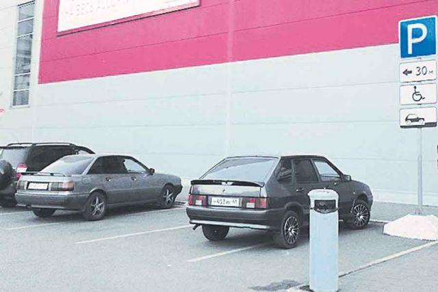 Парковки в местах для инвалидов занимают все, кому захочется.