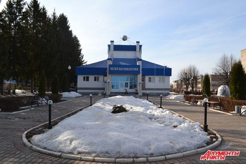 Здание музея космонавтики в Шоршелах