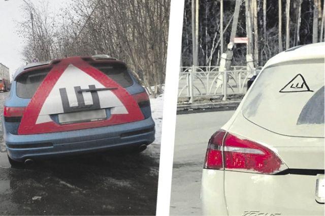 Раз знаков не купить, автовладельцы включают фантазию