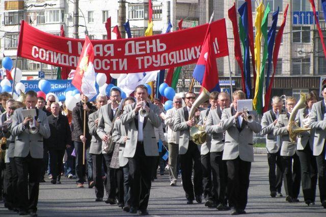 Волгоградские профсоюзы хотят вывести напервомайскую демонстрацию 25 тыс. человек
