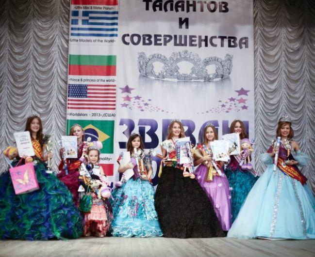 По итогам детско-юношеского фестиваля 23 участника получили различные титулы.
