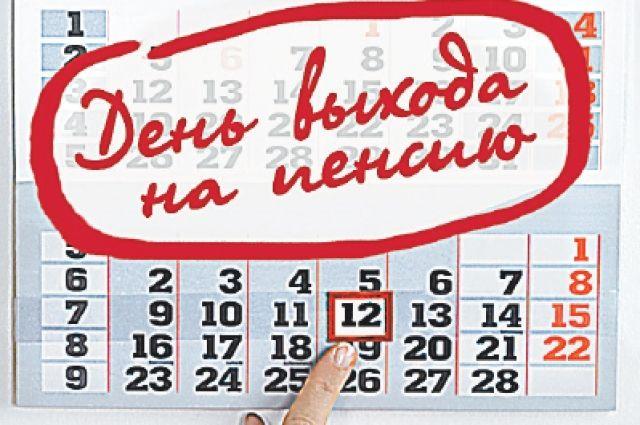 Пенсии госслужащих в 2017 году в украине