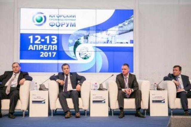 На форуме обсуждают политику округа в сфере производства и внедрение новых технологий.
