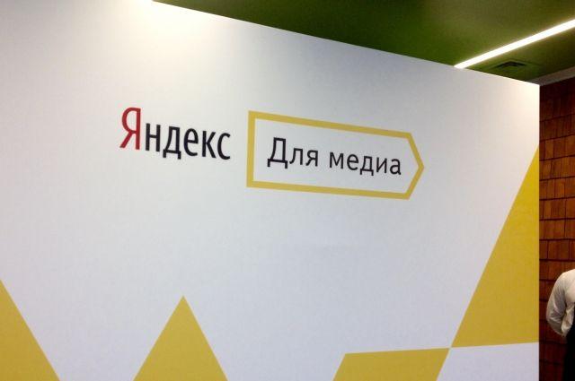 Очем спрашивали кубанцы «Яндекс» на предыдущей неделе