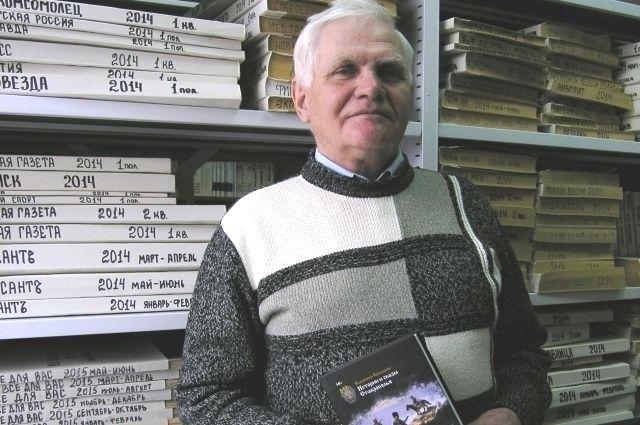 В. Крыласов собирает истории почти 30 лет.