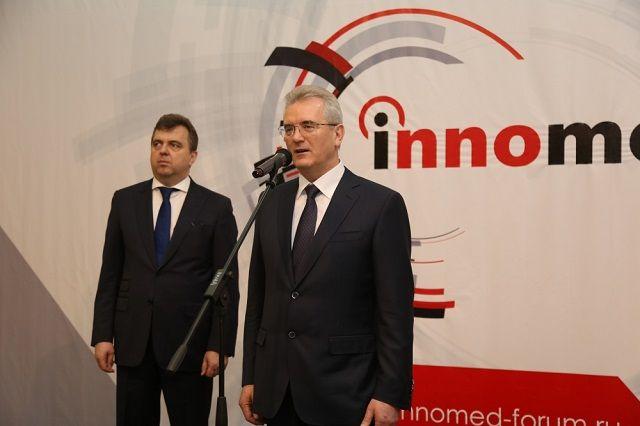 На торжественной церемонии открытия форума выступили губернатор Иван Белозерцев и замминистра промышленности и торговли РФ Сергей Цыб.