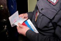 В Калининграде сотрудница ФМС зарабатывала на продаже паспортов иностранцам.