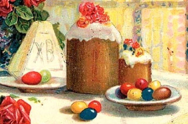 Атрибуты праздника – пасха, кулич и раскрашенные яйца.