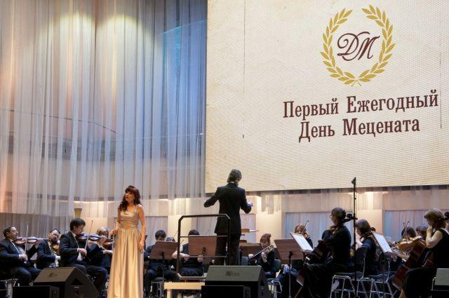 Праздник прошёл на одной из лучших площадок города - в Концертном зале.