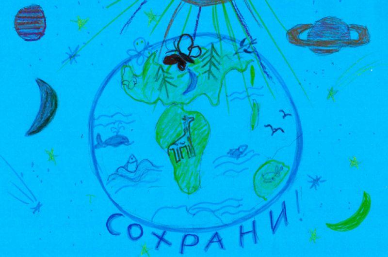 Участник №13 Василиса Сергеева, 7 лет. «Сохрани планету»