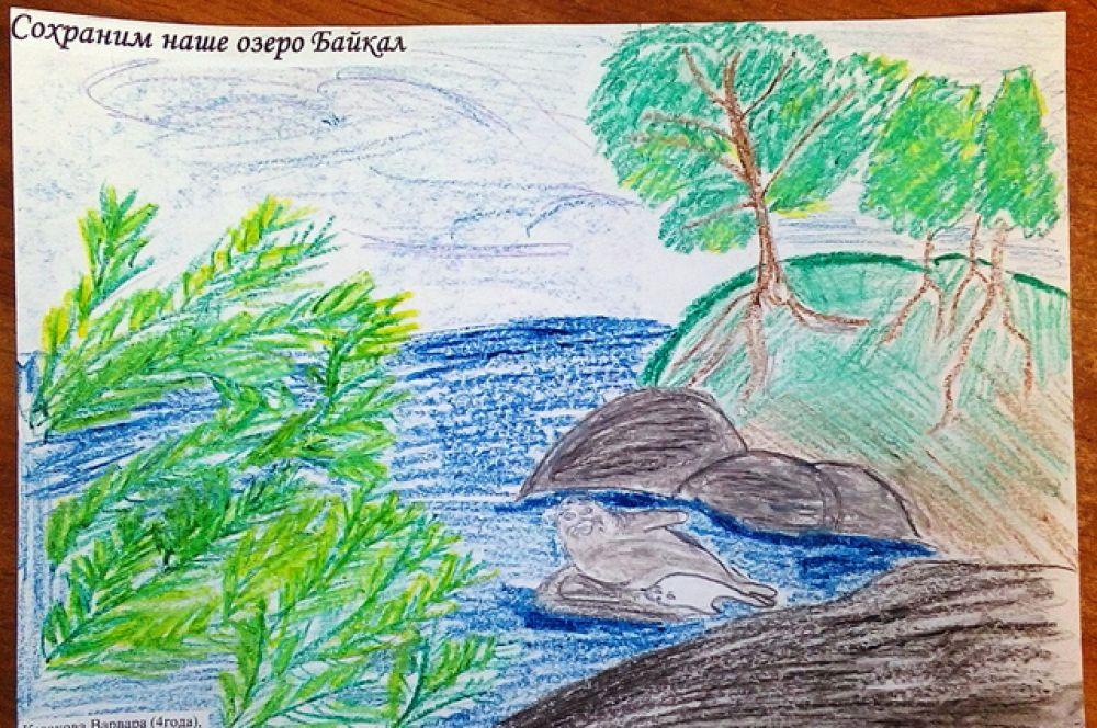 Участник №10 Варвара Казакова, 4 года. «Сохраним наше озеро Байкал»