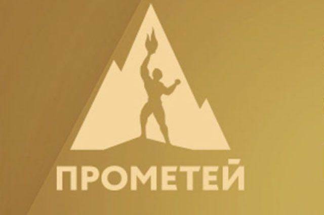 Премии «Прометей-2016» удостоен сайт Минмолодёжи Дагестана