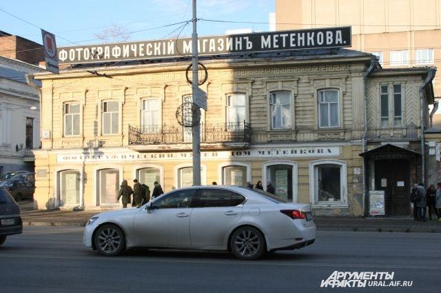 Как приобрести памятник в Тюменской области за 1 рубль?