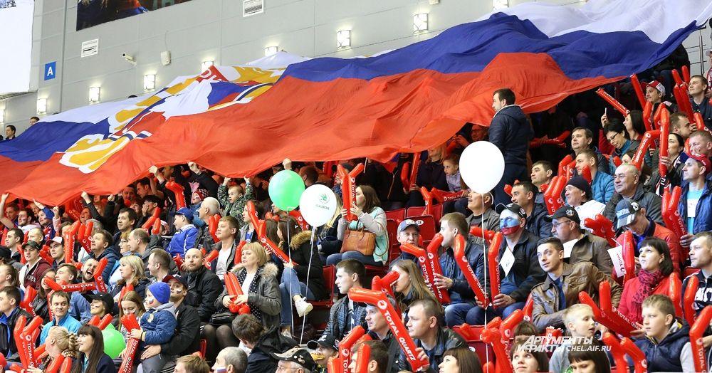 Болельщики на трибунах с флагом Российской Федерации поддерживали игроков.