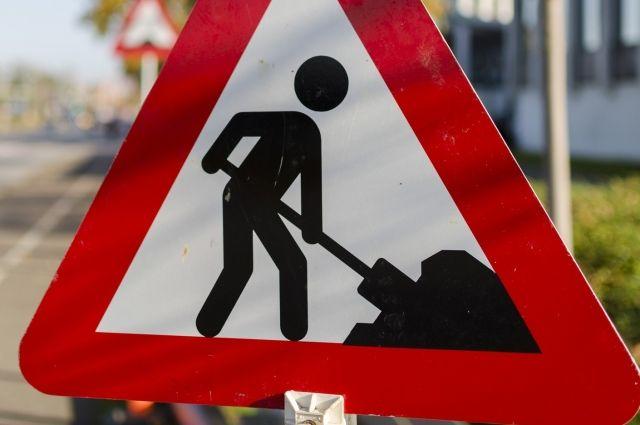 ВРостове наЗападном из-за уличных работ ограничат движение