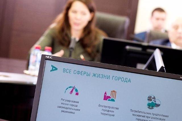 Участники анализируют законодательную базу.