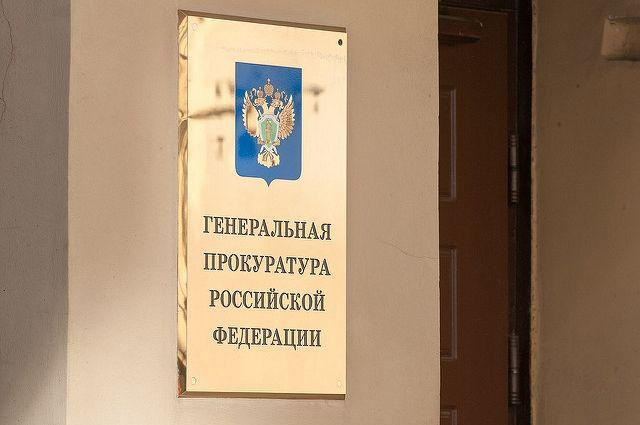 Аромашевская прокуратура наказала директора ООО