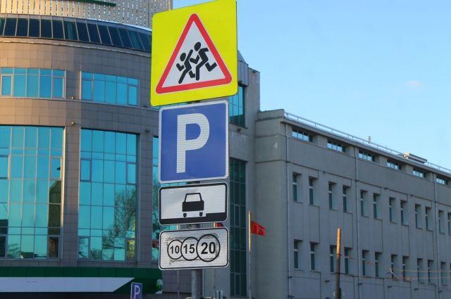Поскольку зонирование будет отменено, а парковочное пространство в городе станет единым, то и цена будет для всех одна – 40 рублей в час.