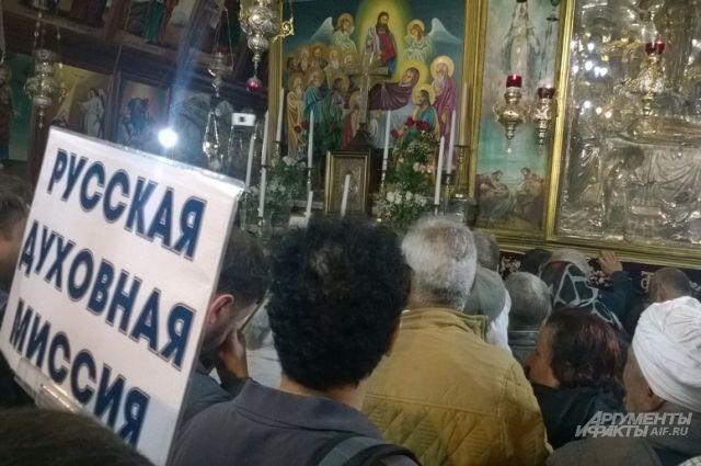 «Без веры чудабы небыло». ВИерусалиме сошел Благодатный огонь