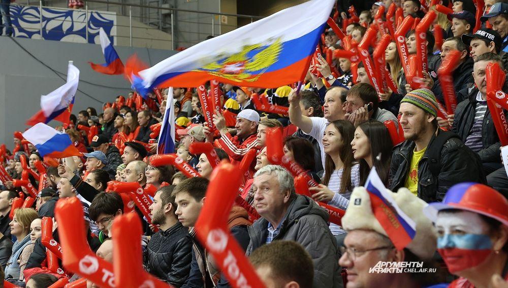 За матчем на челябинской арене наблюдали 7 400 зрителей.
