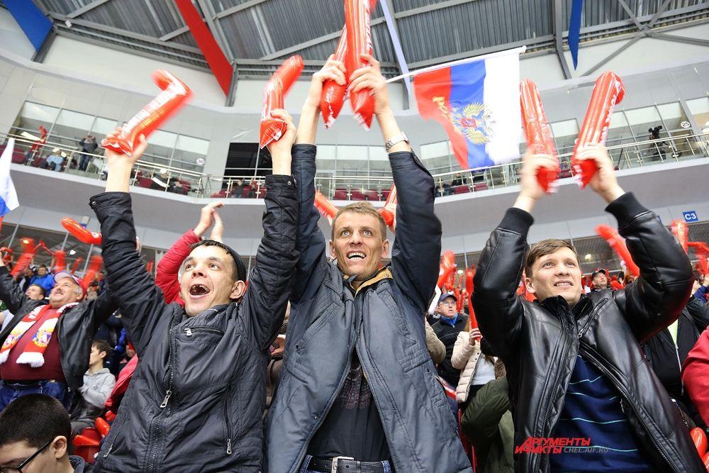У болельщиков российской команды было много поводов для радости.