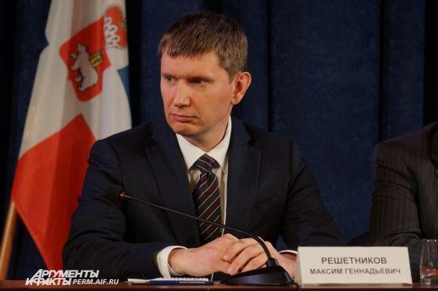 Максим Решетников опубликовал сведения о своих доходах.