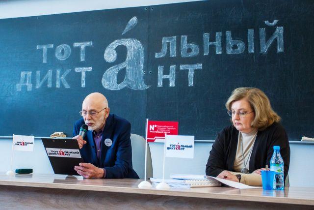 Текст для диктанта написал известный писатель Леонид Юзефович.