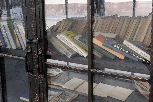 «Библионочь» состоится вИркутской области 21 и22апреля