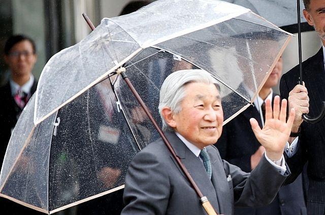 Император Акихито.