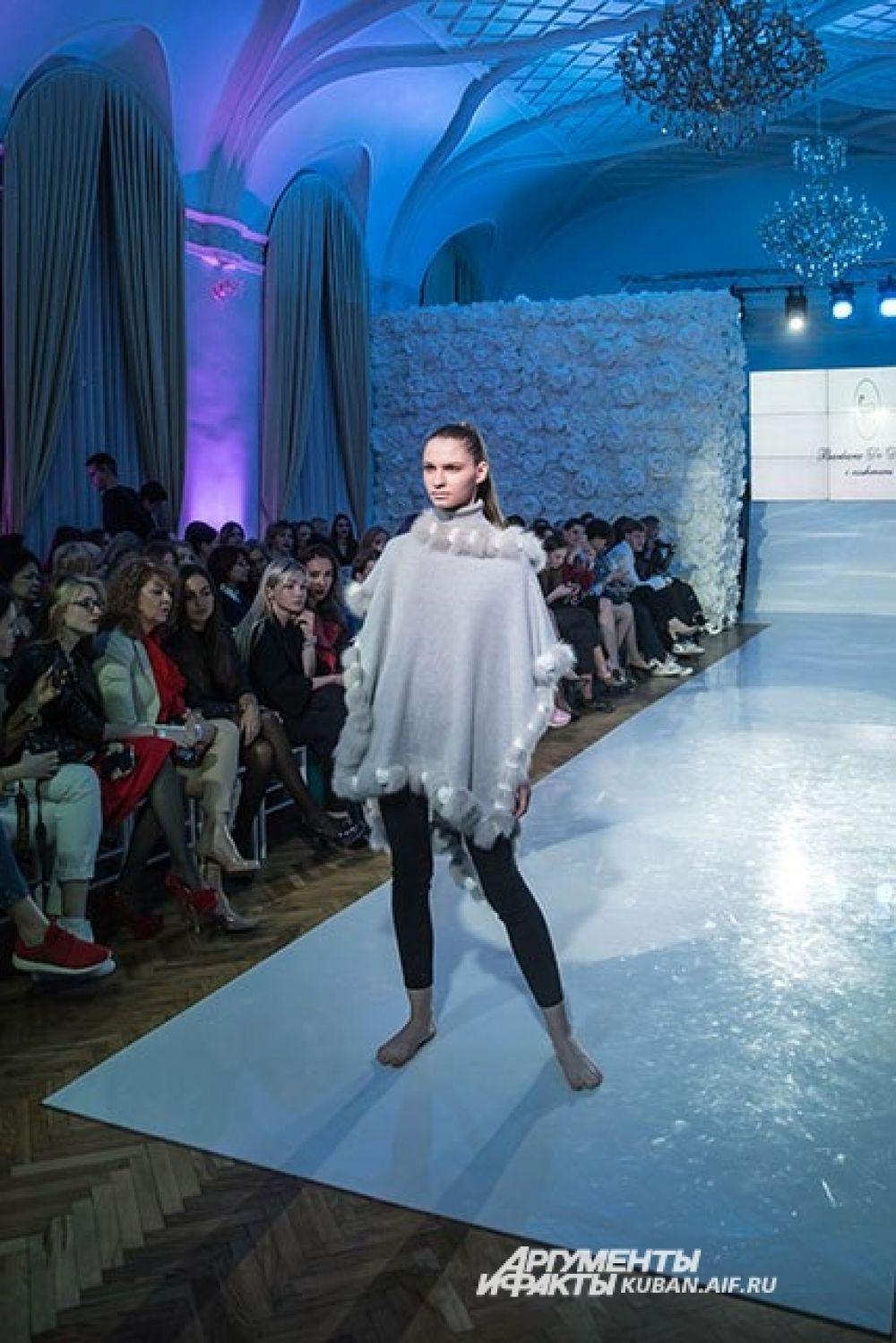 Дизайнеры из Италии шьют и для детей, и для невест, но в Краснодаре представили теплые пончо и меховые жилеты.