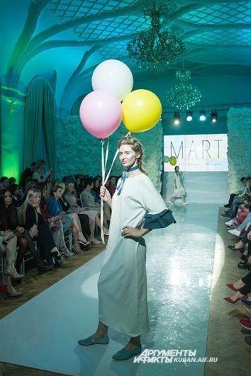Коллекция озаглавлена Mart, и настроение получилось не осенним, а весенним.