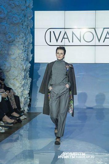 «Изюминкой» коллекции стали элегантные брюки.