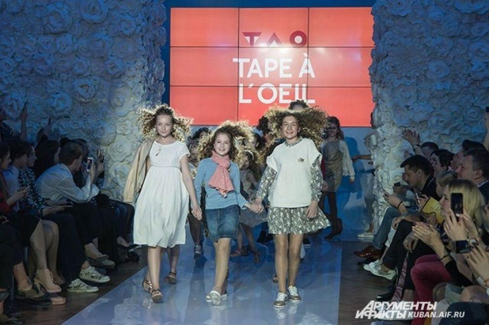 Детская одежда от бренда Tape a l'oeil.