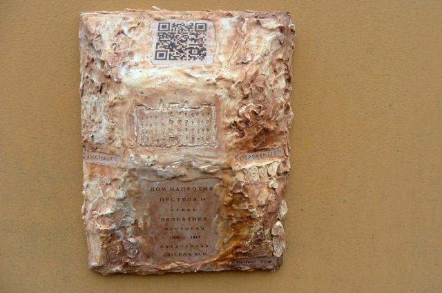 Сейчас  гости Тамбовской области смогут ориентироваться по«знакам туристской навигации»