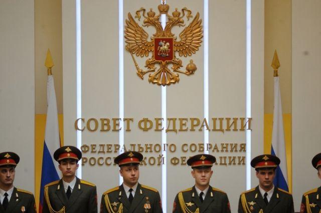 Сенаторы отИркутской области отчитались одоходах за2016 год