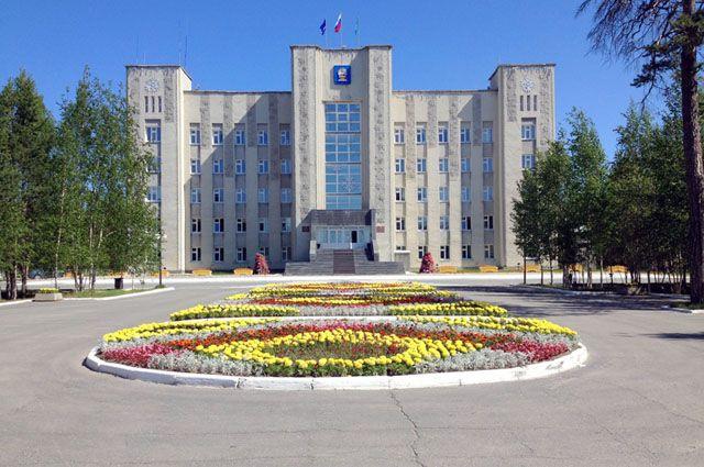 В Ноябрьске проходит форум молодежи.