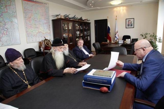 Встреча Валерия Шанцева с предстоятелем Русской православной старообрядческой церкви митрополитом Корнилием
